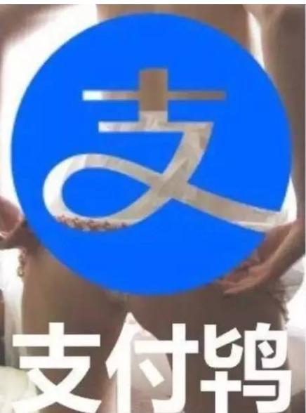 """王思聪点评支付宝""""圈子"""":o2o卖淫还是蛮屌的"""