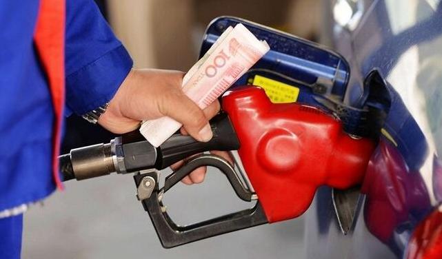 调价窗口将再度开启 成品油或迎来年内最高涨幅