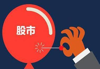 收盘分析丨 乐视网拖累创业板尾盘跳水 沪指缩量收跌失守3200