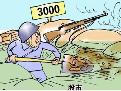 A股成交跌破3000亿 牛市启动前夜?