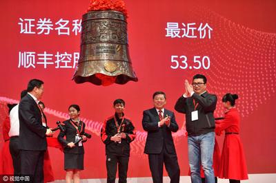 顺丰控股上市首日封板 王卫离中国首富还差5个涨停