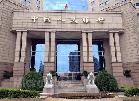 """中国央行一天内两度""""加息"""" 黑色系期货和债市重挫"""