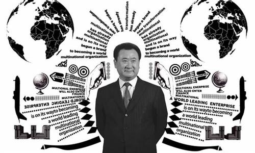 王健林10亿美元海外交易失败 分手费达5000万美元