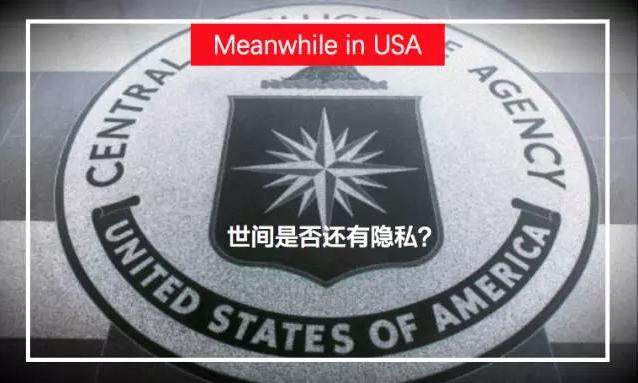 维基解密再爆惊天猛料:CIA黑进全球电脑,把手机电视变为监听器