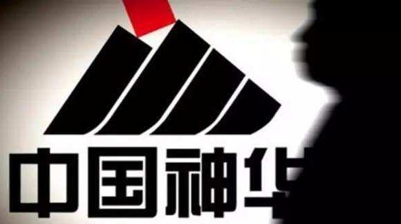 中国神华变成神话 10送29.7狂送590亿元分红