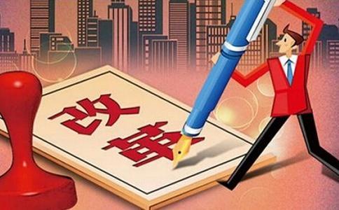 中国22年来最重要的税制改革实施一周年,效果究竟如何?