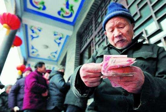 养老金支出亮黄灯:个人账户空账4.7万亿