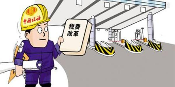 外媒:中国考虑向更多成品油征收消费税