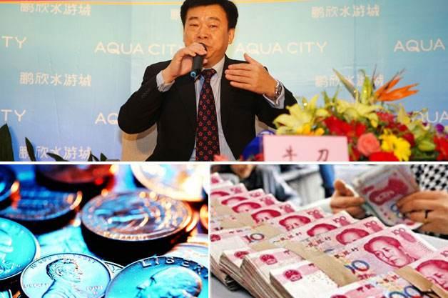 """人民日报:""""中国经济崩溃论""""根本站不住脚"""