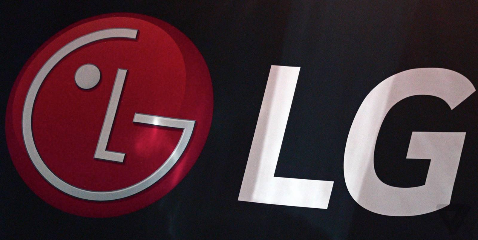 LG涉嫌在俄操纵手机价格?俄反垄断局称将立案