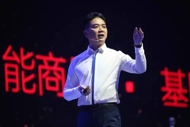 刘强东:点燃第四次零售革命的,必将是技术革新之火!
