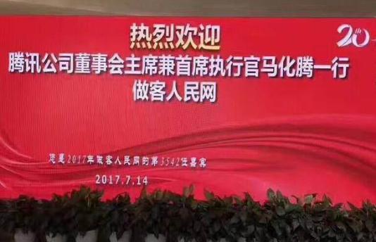 刚刚,腾讯股价创历史新高市值达27358.71亿,国内已经一片沸腾!