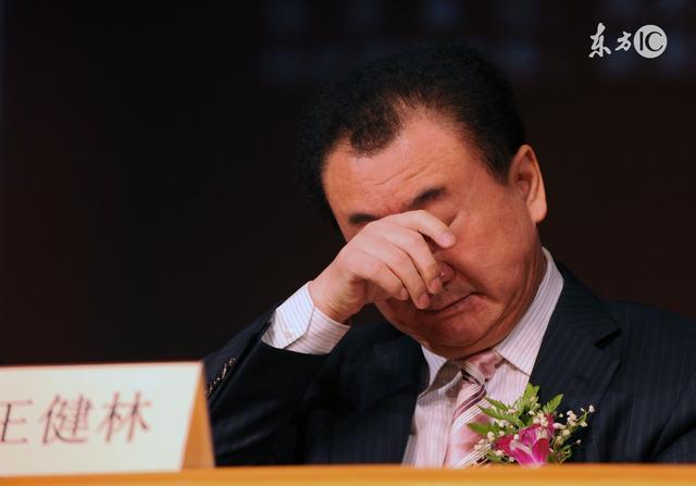2017年王健林为何不再是中国首富了