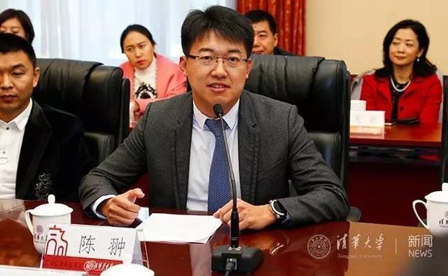 """上市公司20亿交易背后,""""千亿女首富""""杨惠妍丈夫闪现"""