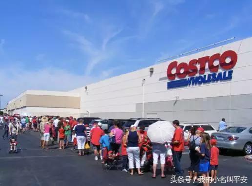 被雷军、巴菲特怒赞的Costco超市,他是全球零售业的奇迹,究竟是什么鬼?