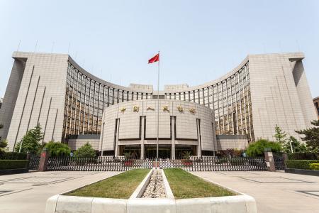 新华社:下半年货币供应仍保持紧平衡