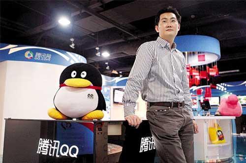 腾讯炸裂:市值逼近3万亿港元 应用排行榜包揽前三