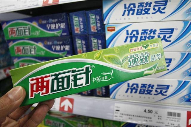 两面针连亏12年,中华卖身外企,国产牙膏为何集体沦陷?