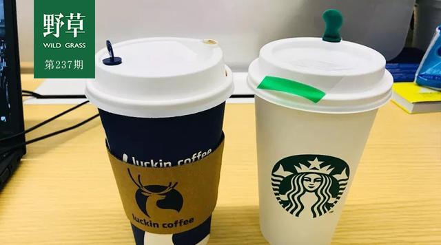 瑞幸咖啡起诉星巴克涉嫌垄断,咖啡市场或将出现大变局?